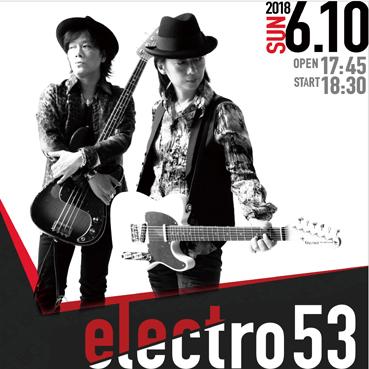 electro 53