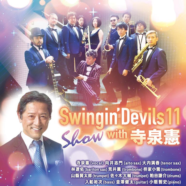寺泉憲、Swingin' Devils