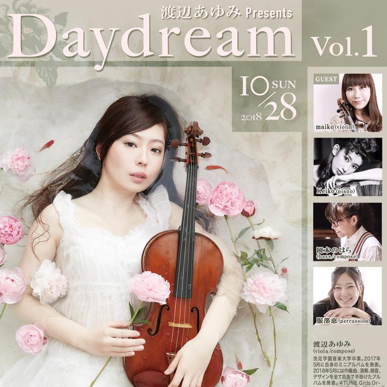 渡辺あゆみ Presents Daydream Vol.1