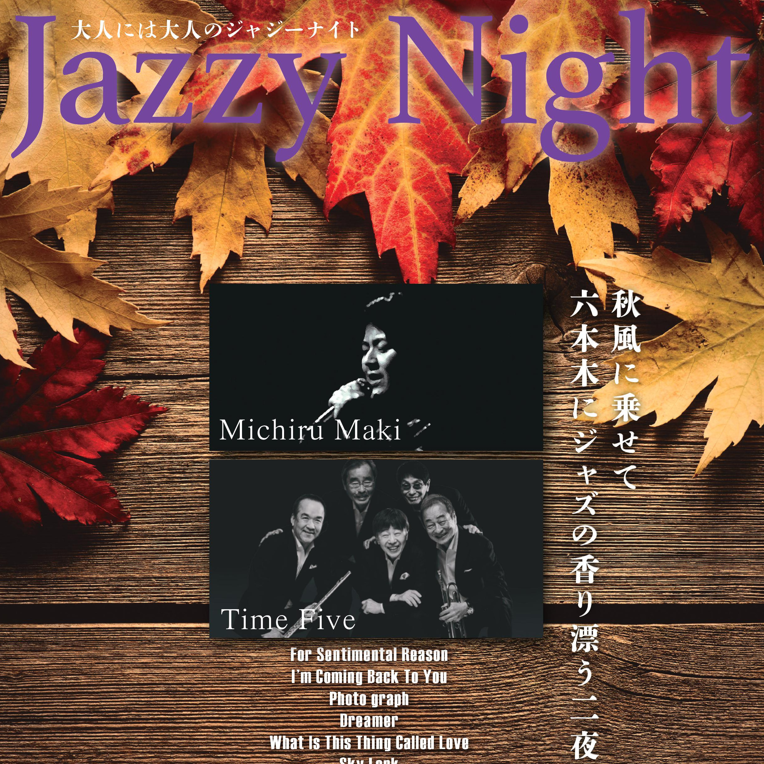 Michiru Maki、Time Five