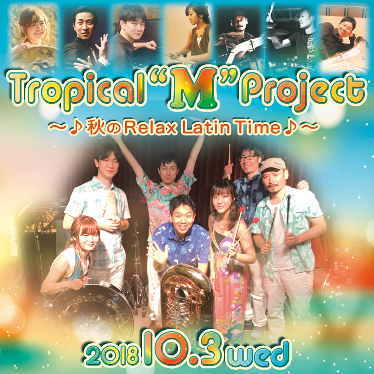 "Tropical""M""Project"