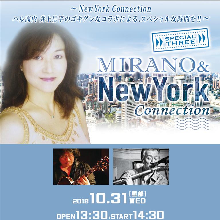 MIRANO & NewYork Connection