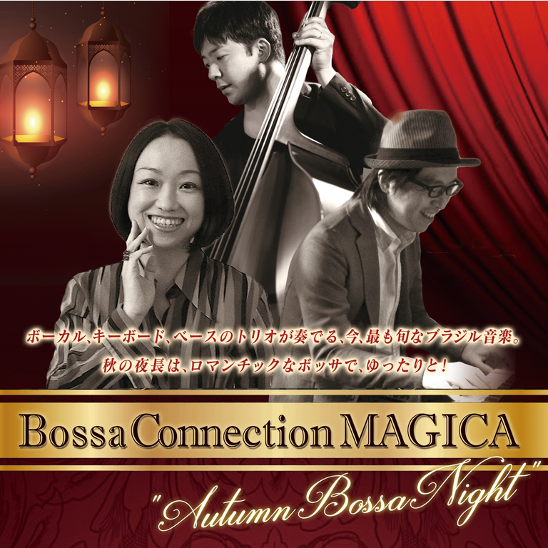Bossa Connection