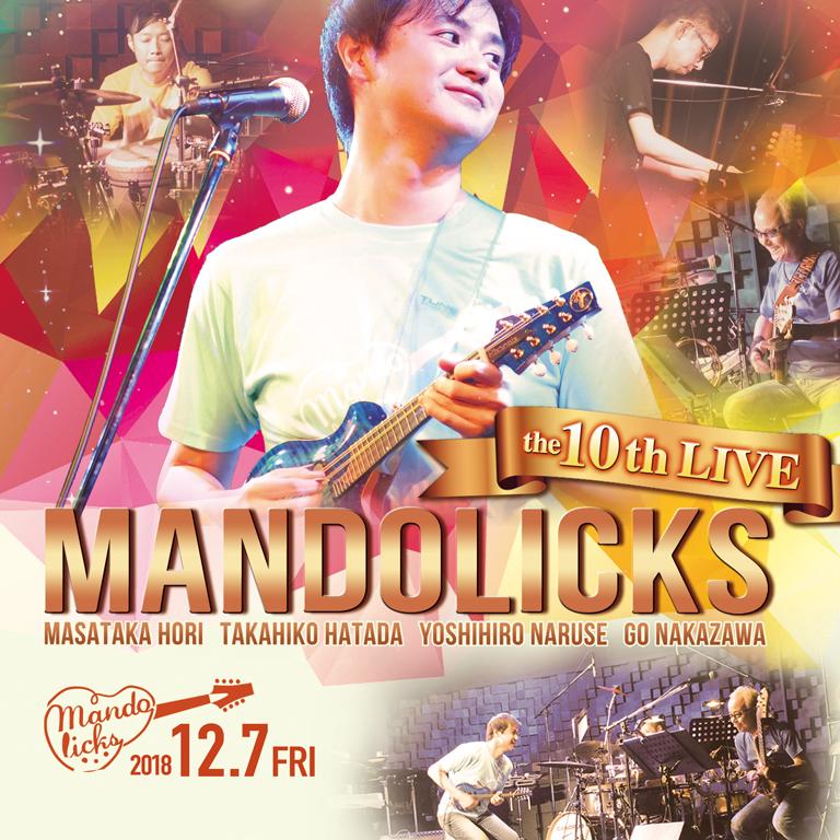 MANDOLICKS