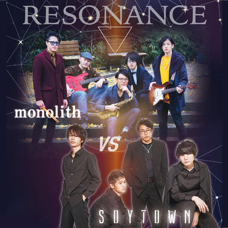 SOY TOWN  VS  monolith