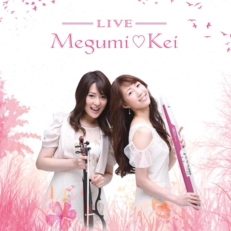 Megumi♡Kei