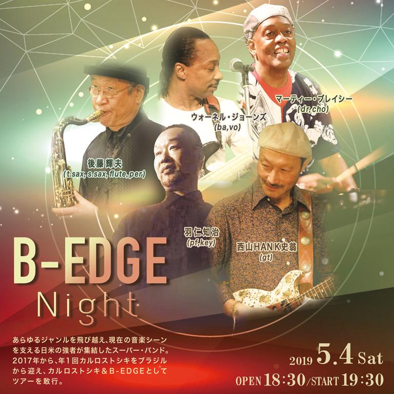 B-EDGE