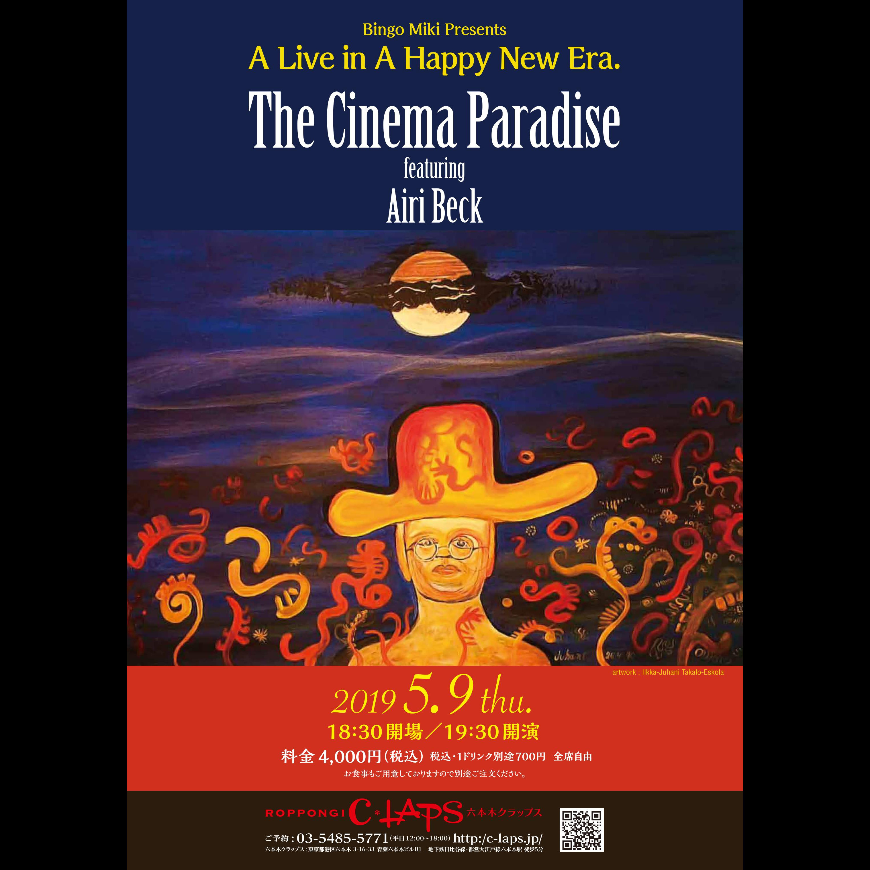 Bingo Miki Presents The Cinema Paradise