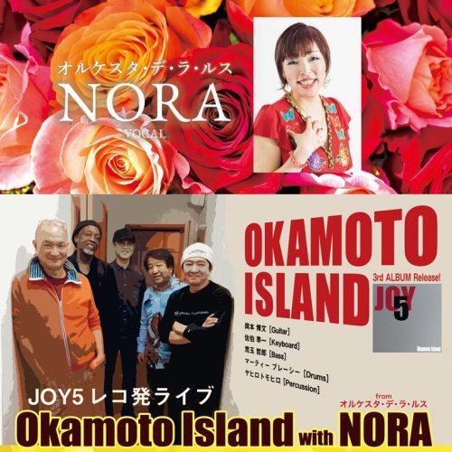 Okamoto Island with NORA(from オルケスタ・デ・ラ・ルス)