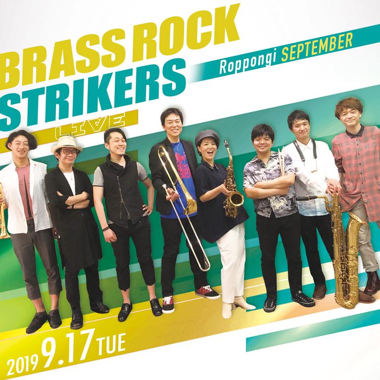 BRASS ROCK STRIKERS