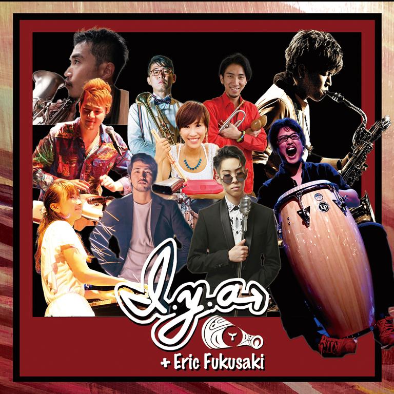 I.y.a+Eric Fukusaki