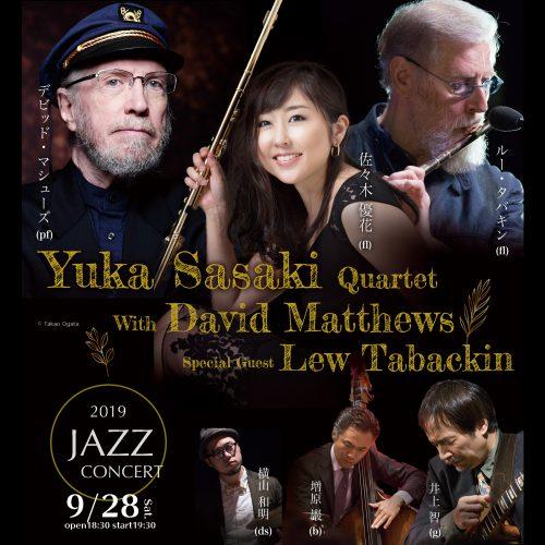 Yuka Sasaki Quartet