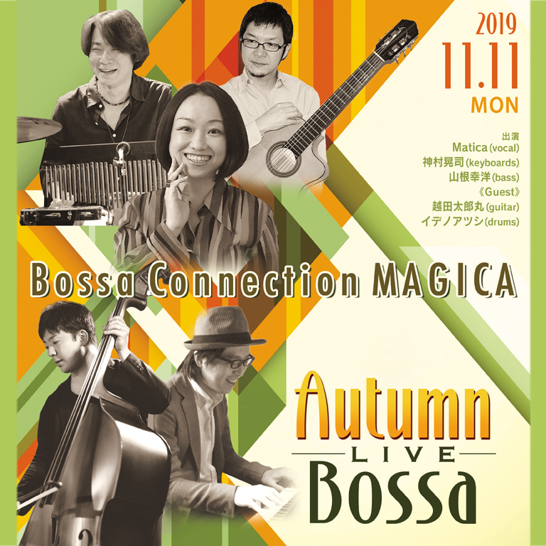 Bossa Connection MAGICA