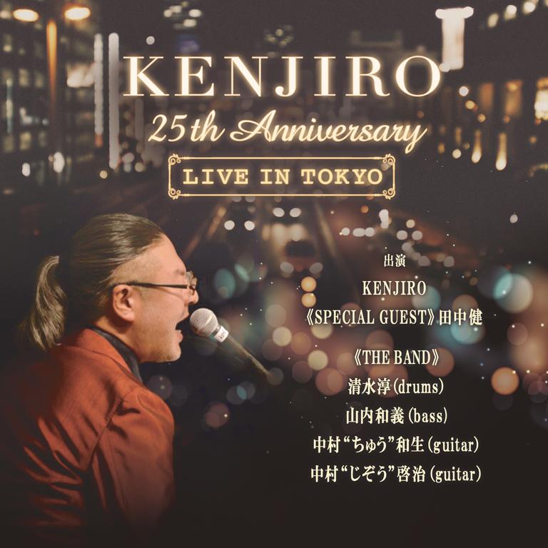 KENJIRO