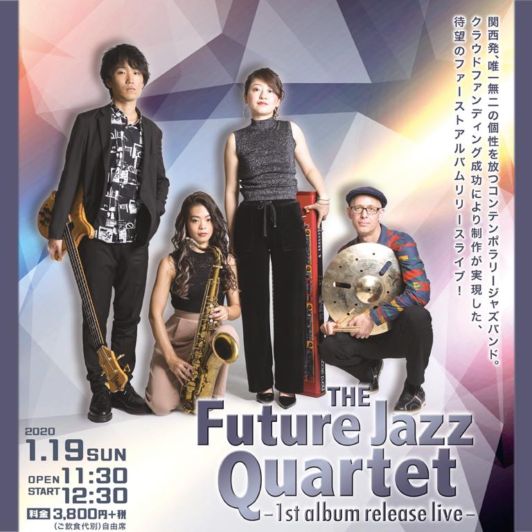 The Future Jazz Quartet