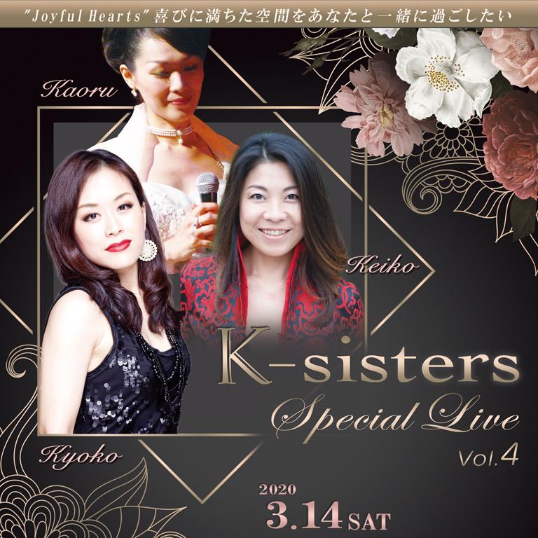 K-sisters
