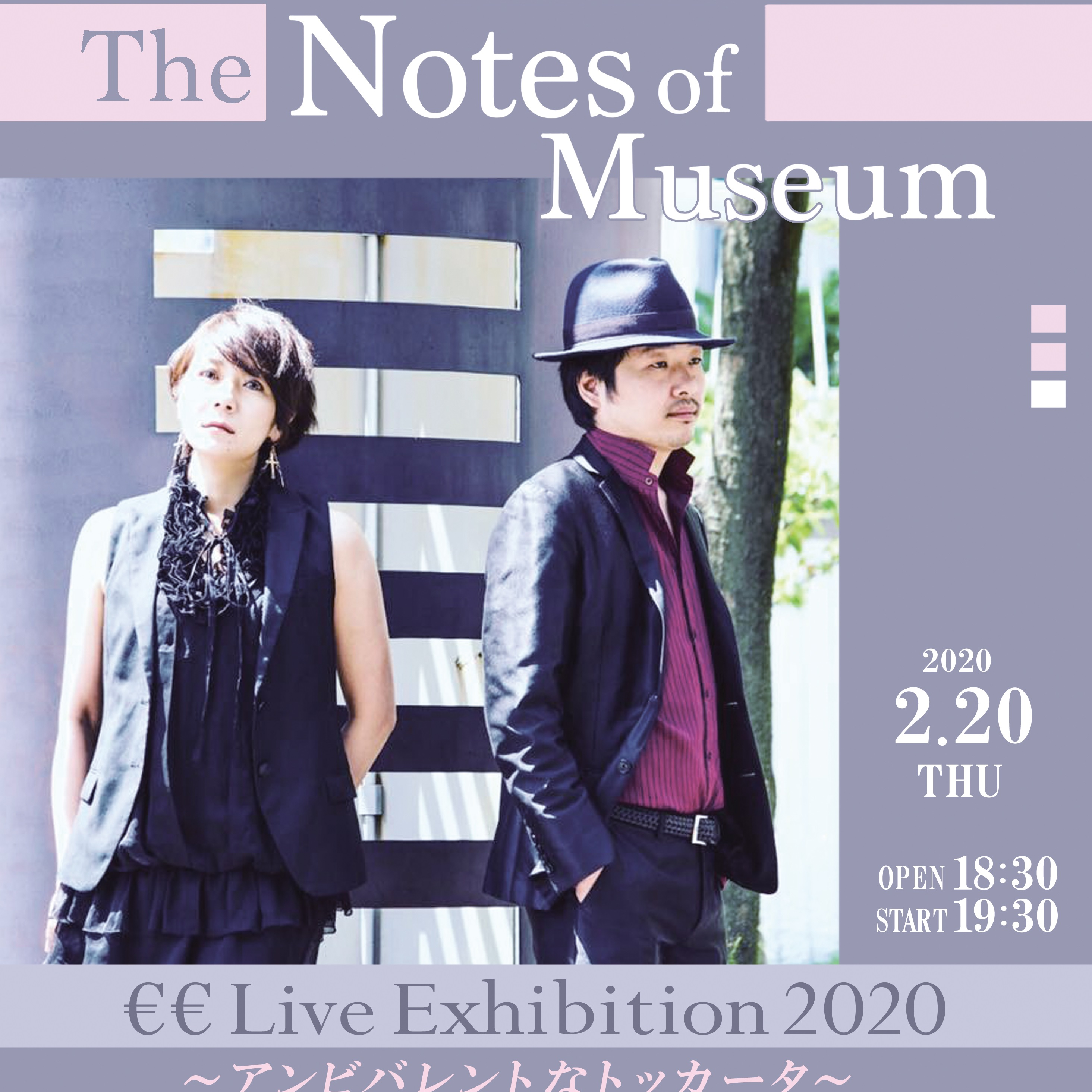 The Notes of Museum