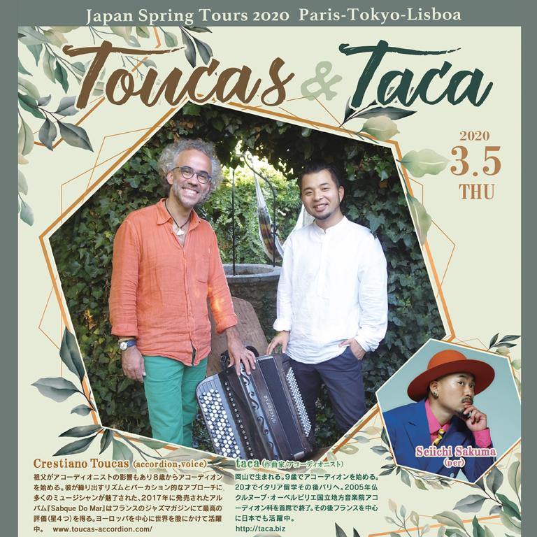 Toucas & Taca