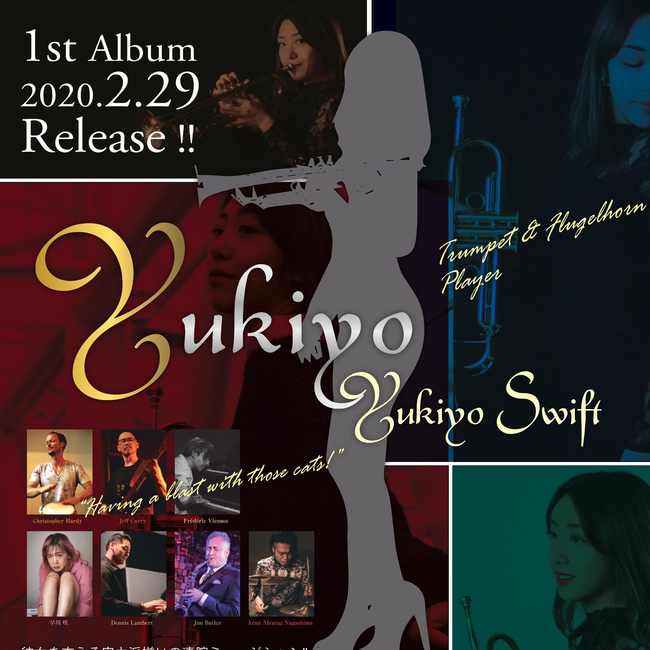 Yukiyo Swift