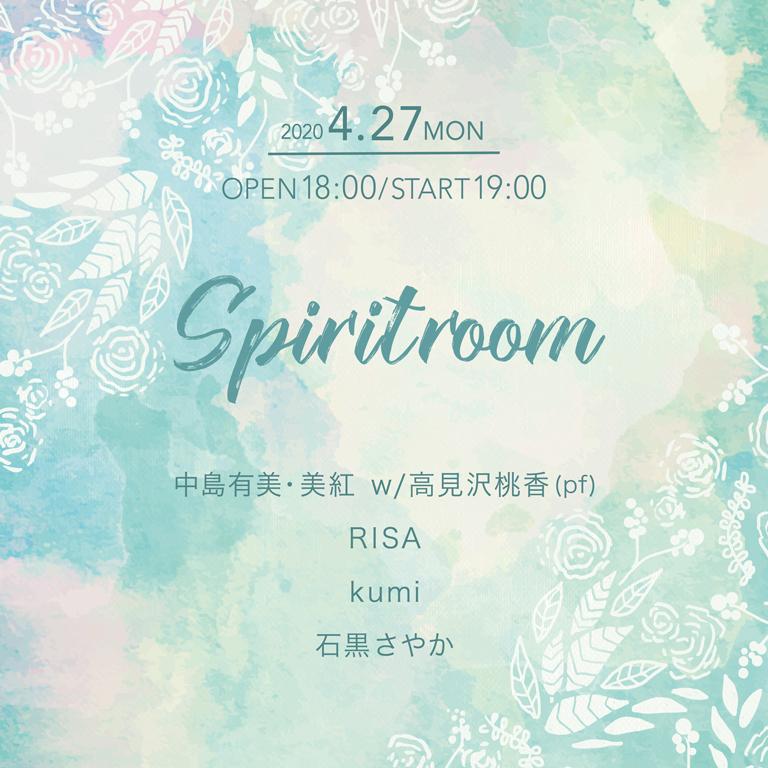 Spiritroom