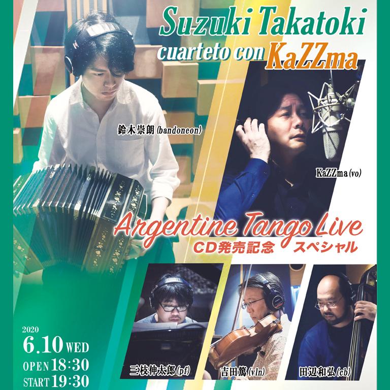 Suzuki Takatoki