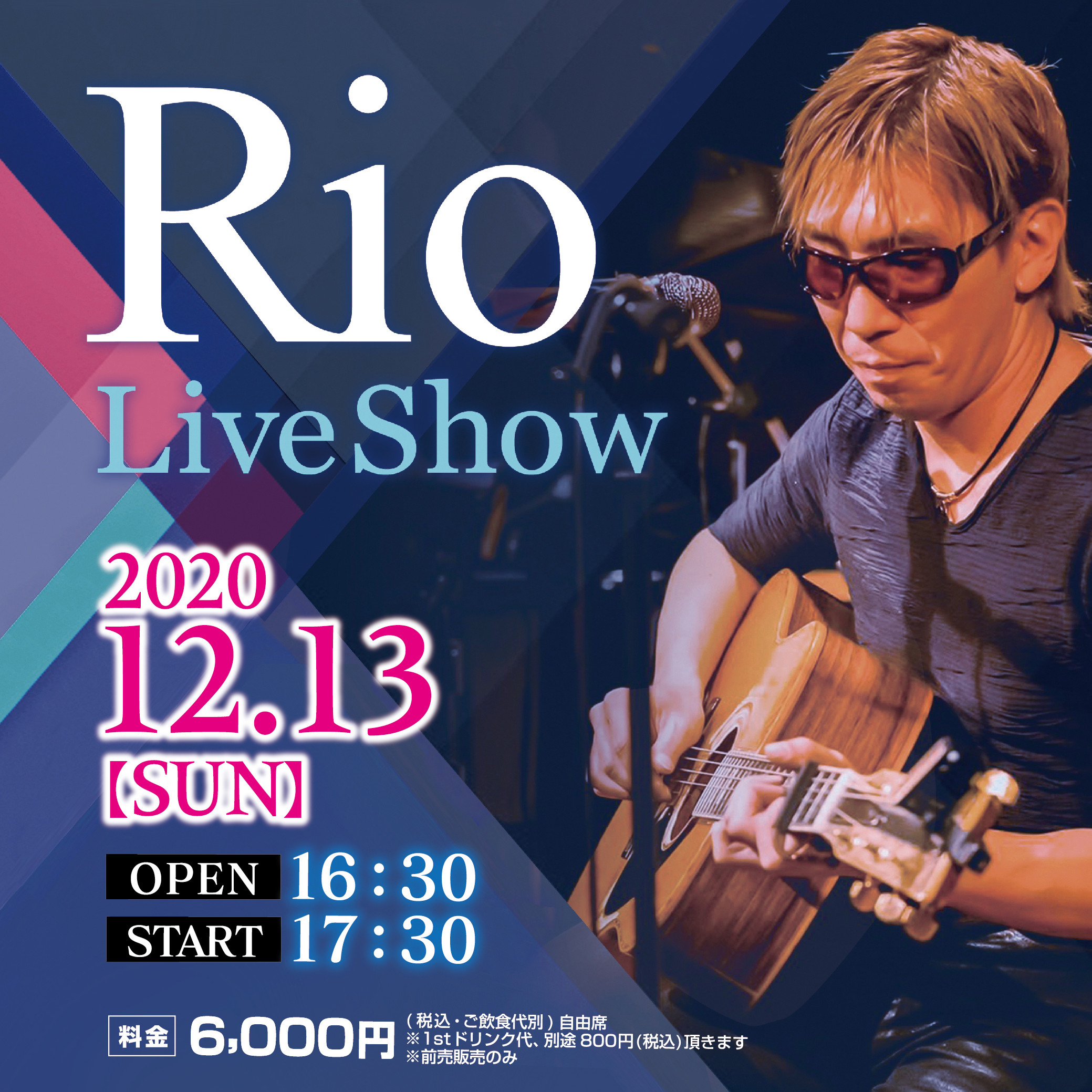 【SOLD OUT!!】Rio