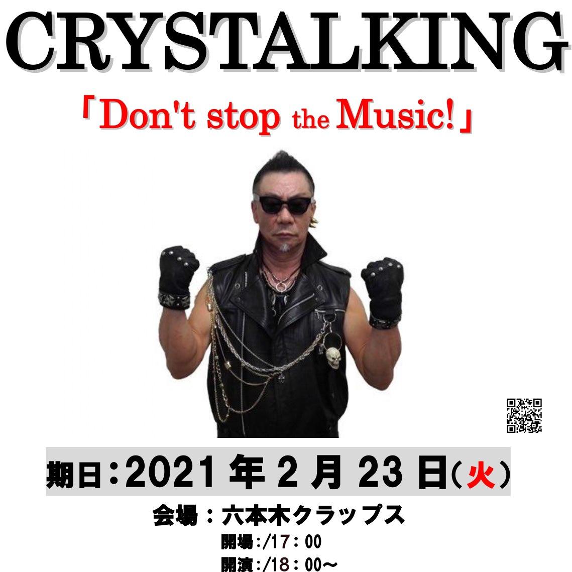 CRYSTALKING