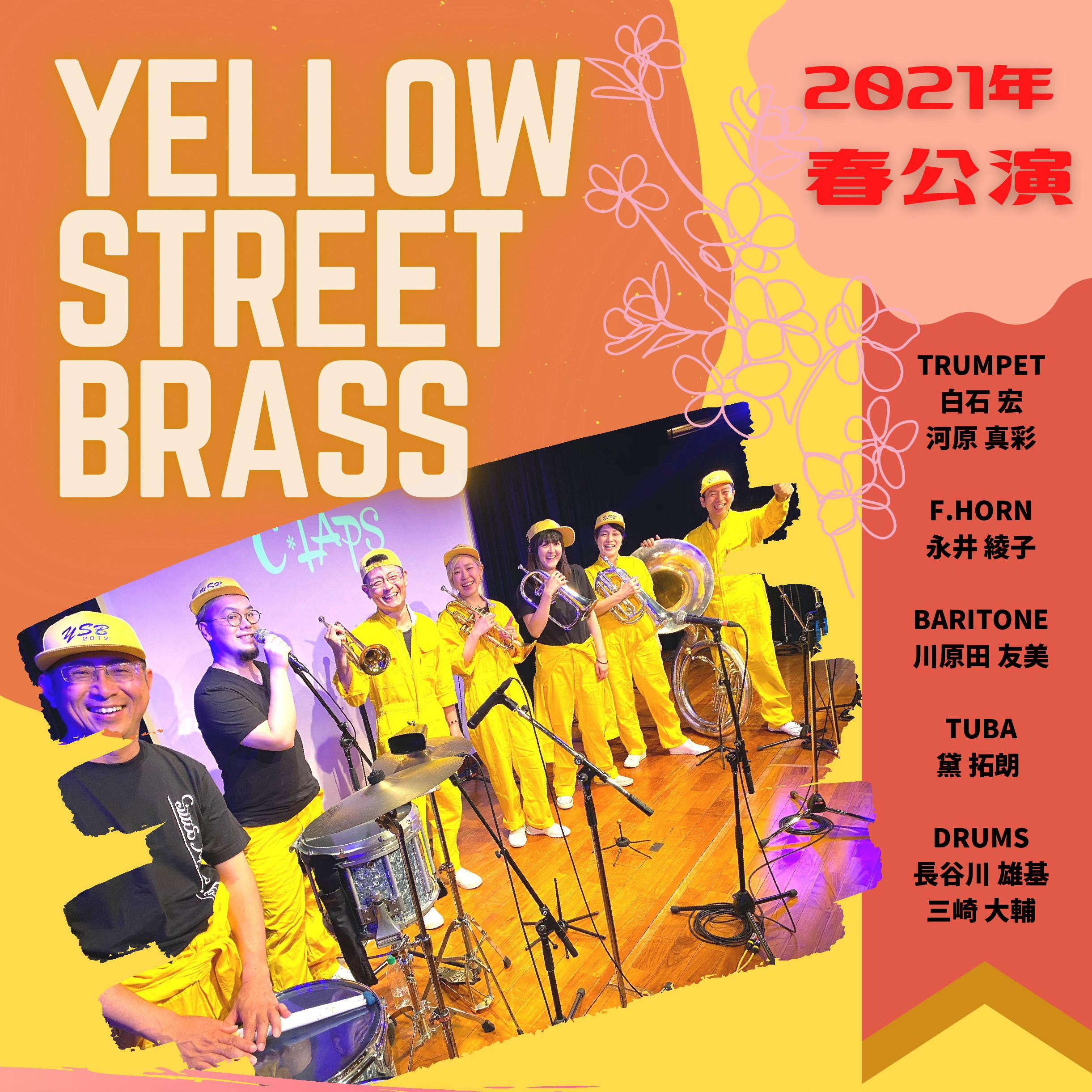 Yellow Street Brass