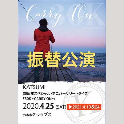 【SOLD OUT!!】KATSUMI