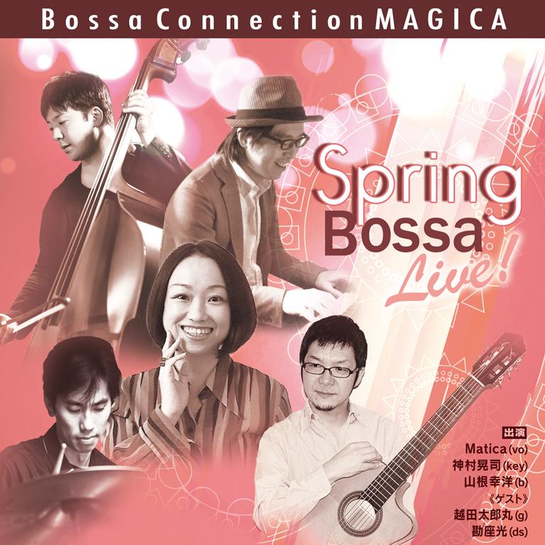 Bossa Connection MAGICA