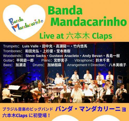 Banda Mandacarinho