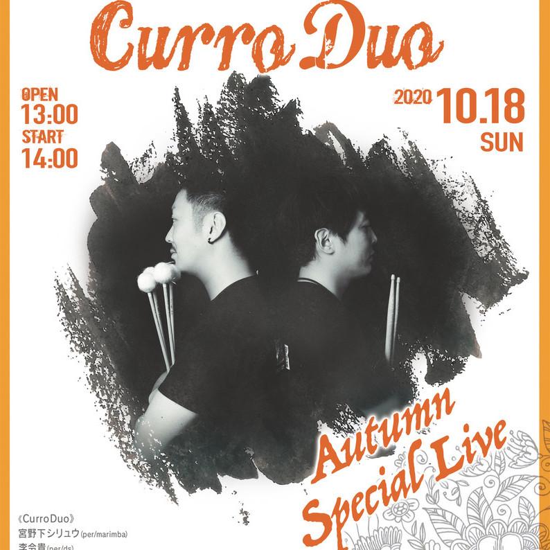Curro Duo