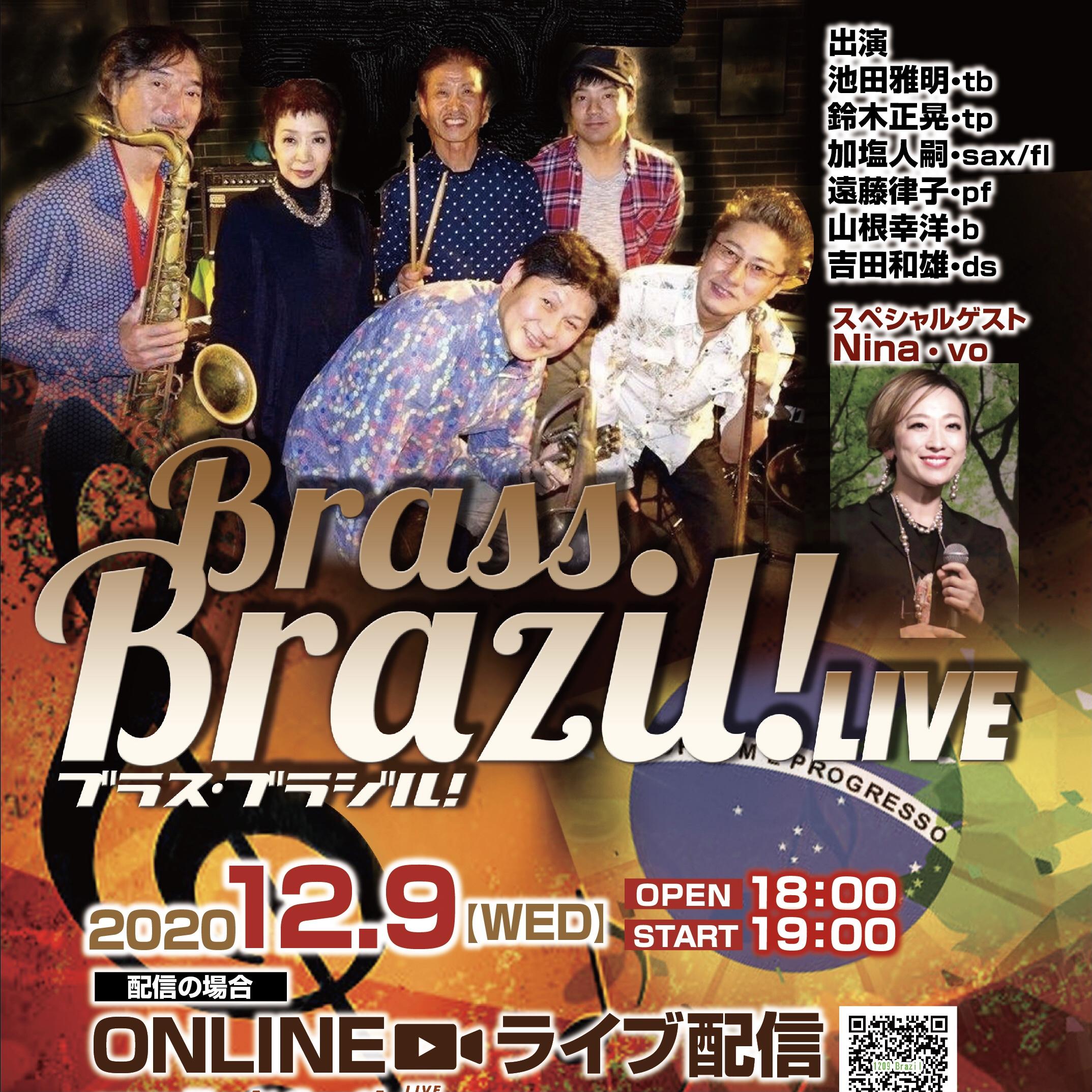 Brass Brazil!