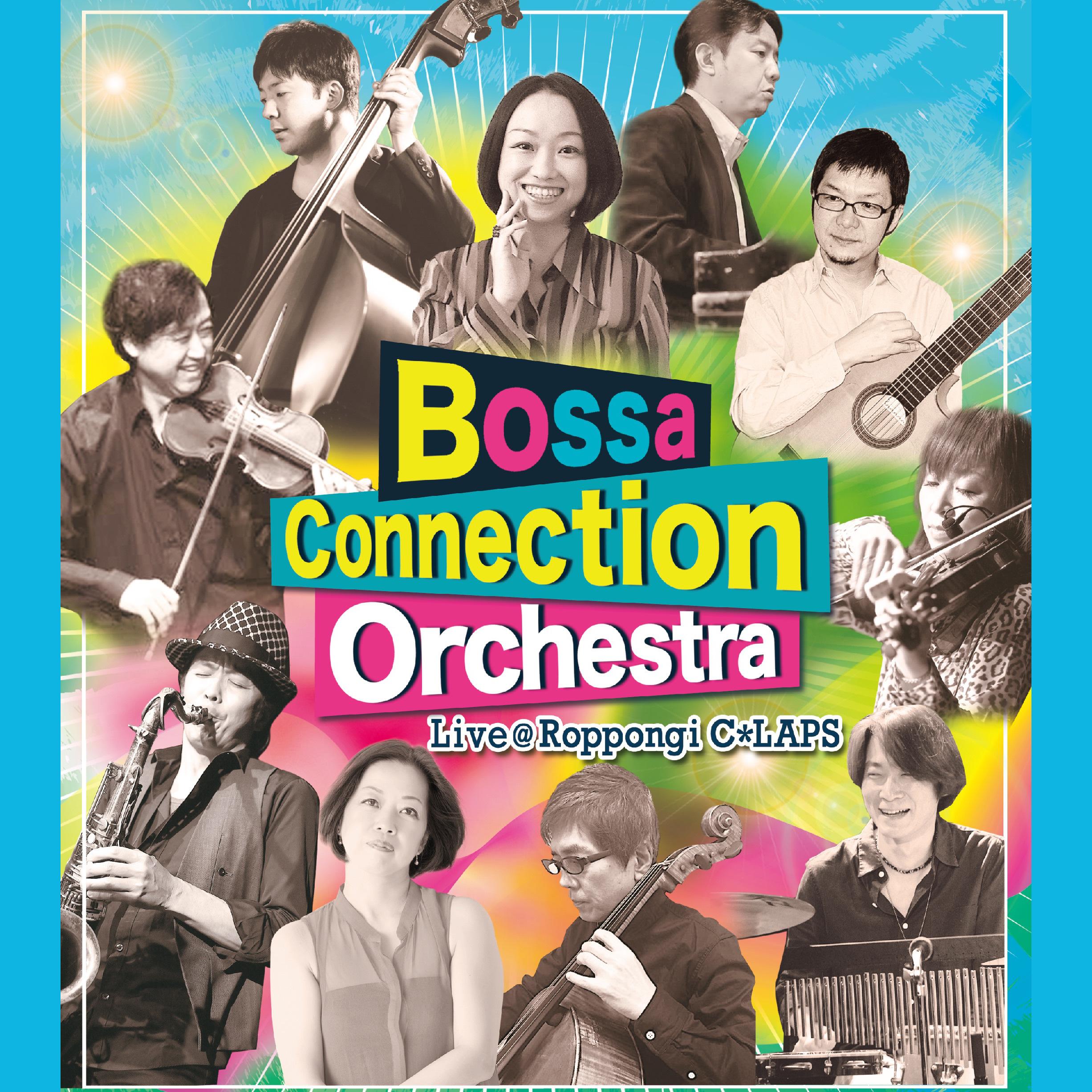 【公演延期】Bossa Connection Orchestra